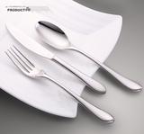 非凡系列不锈钢餐具